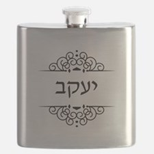Jacob name in Hebrew letters Flask