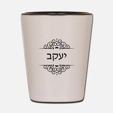 Jacob name in Hebrew letters Shot Glass