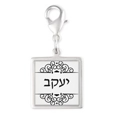 Jacob name in Hebrew letters Charms