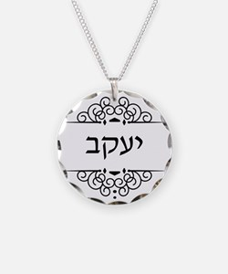 Jacob name in Hebrew letters Necklace