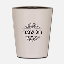 Happy Holidays in Hebrew - Chag Sameach Shot Glass
