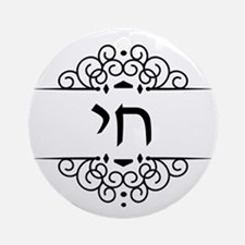 Chai Life in Hebrew text Round Ornament