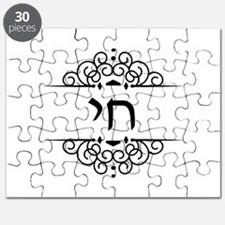 Chai Life in Hebrew text Puzzle