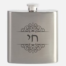 Chai Life in Hebrew text Flask