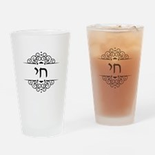 Chai Life in Hebrew text Drinking Glass