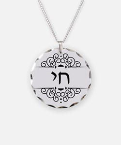 Chai Life in Hebrew text Necklace
