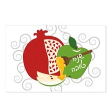 Shana Tova Holiday Design Postcards (Package of 8)