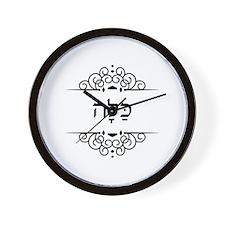 Bride in Hebrew - Kalla Wall Clock