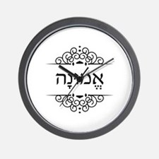 Emoonah: word for Faith in Hebrew Wall Clock