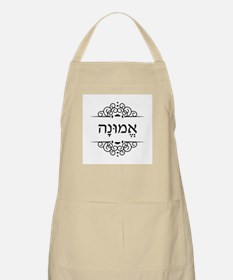 Emoonah: word for Faith in Hebrew Apron