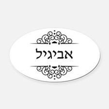 Abigail name in Hebrew letters Oval Car Magnet
