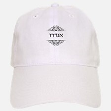 Andrew name in Hebrew letters Baseball Baseball Cap