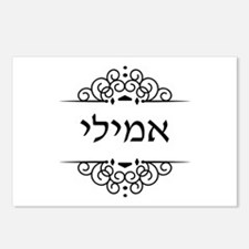 Emily name in Hebrew letters Postcards (Package of