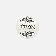 Emily name in Hebrew letters Mini Button