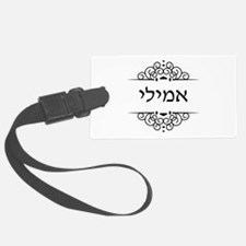 Emily name in Hebrew letters Luggage Tag