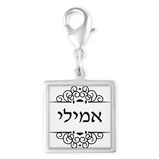 Emily name in Hebrew letters Charms