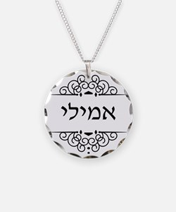 Emily name in Hebrew letters Necklace
