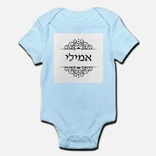 Emily name in Hebrew letters Body Suit