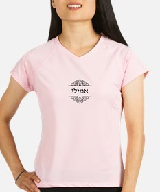Emily name in Hebrew letters Performance Dry T-Shi