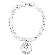 Hannah name in Hebrew letters Bracelet