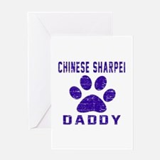 Chinese Sharpei Daddy Designs Greeting Card