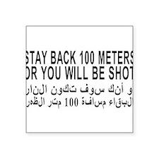 "Funny Muslims Square Sticker 3"" x 3"""