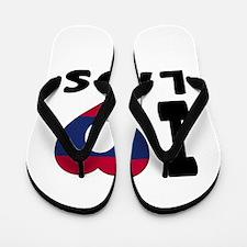 I Love Laos Flip Flops
