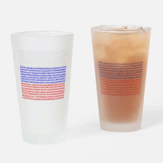 Russian Cities Flag Drinking Glass