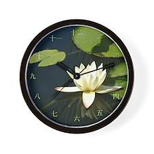 lotusclock.png Wall Clock