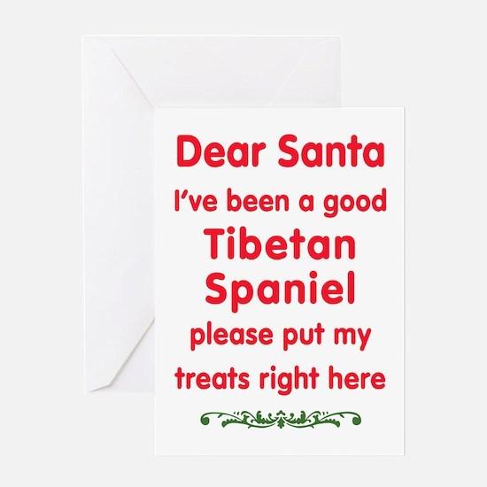 Good Tibetan Spaniel Greeting Cards