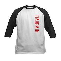 Bahrain Tee