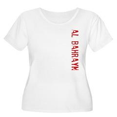 Al Bahrayn T-Shirt