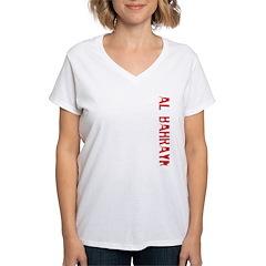 Al Bahrayn Shirt
