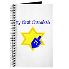 My First Chanukah Journal