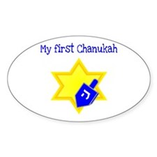 My First Chanukah Oval Decal