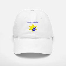 My First Chanukah Baseball Baseball Cap