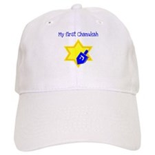 My First Chanukah Baseball Cap