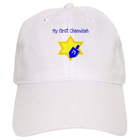 My First Chanukah Cap