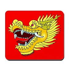 Yellow Dragon Head Mousepad