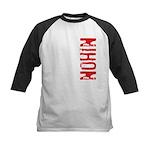 Nihon Kids Baseball Jersey