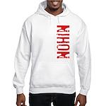 Nihon Hooded Sweatshirt