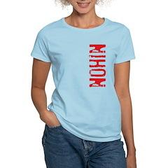 Nihon T-Shirt