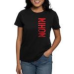 Nihon Women's Dark T-Shirt