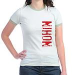 Nihon Jr. Ringer T-Shirt