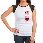 Nihon Women's Cap Sleeve T-Shirt