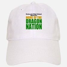 Dragon Nation Big Baseball Baseball Cap
