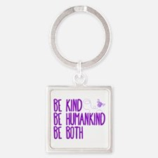 Pay it forward Square Keychain