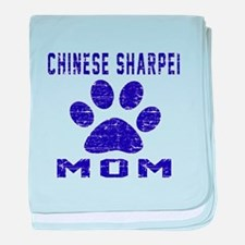 Chinese Sharpei mom designs baby blanket