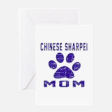 Chinese Sharpei mom designs Greeting Card