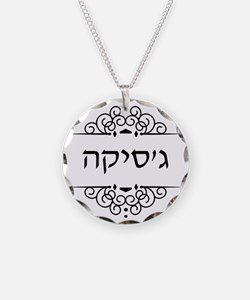 Jessica name in Hebrew letters Necklace